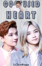 Confused Heart. |Jihan| (Lemon) by LaChicaMingyu