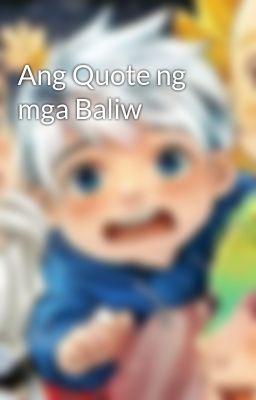 ang quote ng mga baliw