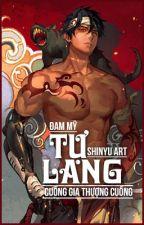 | Đam mỹ | Tự Lang (Nuôi Sói) - Cuồng Gia Thượng Cuồng (狂上加狂) | (Hoàn) by Laweser