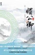 Mị công khanh - Lâm Gia Thành by Tsubaki
