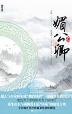 Mị công khanh - Lâm Gia Thành