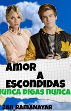 "amor a encondidas ""Gambar"" #SoyLunaAwards2017 by Zaii_Vazquez"
