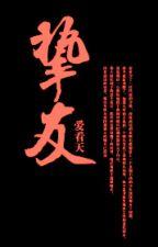 Chí hữu - Ái Khán Thiên by xavien2014
