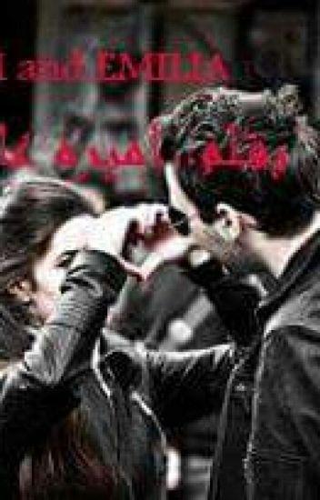 )SAM and EMILIA