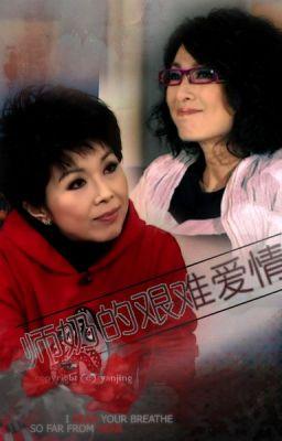 Đọc truyện [TVB fanfic - Edit] Quả phụ gian nan tình - Hà Phi Vân Yểm