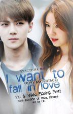 Хочу влюбиться by Kwonni5