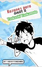 【Razones para amar a Tsukushi Tsukamoto】 by KennyCheshire