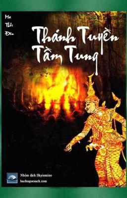 Ma Thổi Đèn 9: Thánh Tuyền Tầm Tung - Thiên Hạ Bá Xướng