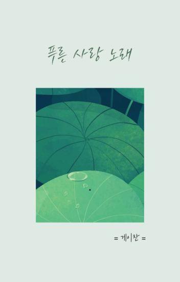 [Longfic][TaeKook][Ngược]Lam Dạ Khúc