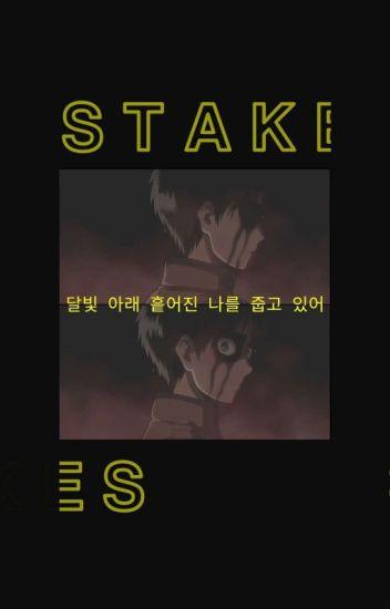 STAKES ( MEET MY OCS )