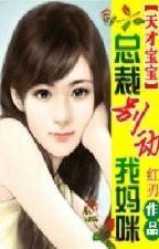 Bà Xã, thật đáng yêu by ChungDanHiee