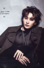 El mejor escondite - WonHyuk by Yeicchi