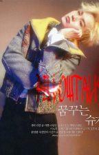 PILLOWTALK → Yoonmin by AvrilCB2