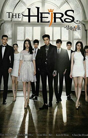 The Heirs Ger Sub