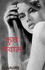 कुछ सवाल by Vidhi1989