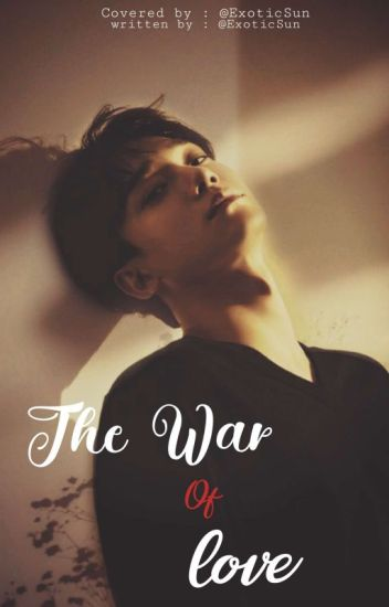 حرب الحب