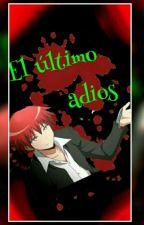 """El Ultimo Adios"" One-Shot  [Akabane Karma Y Tu] by LoliFujoshiYShipper"