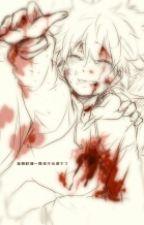Famille . [Katekyo Hitman Reborn !] by Age-of-Mangas