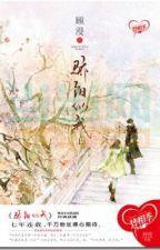 Nắng gắt - Cố Mạn (Full Q1) by haruhi128