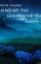 [Fanfiction 12 chòm sao] (Thiên Yết - Song Ngư) AI NÓI SÁT THỦ LÀ KHÔNG THỂ YÊU? by AmphotoriteQuynh