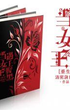 [TRỌNG SINH] [EDIT] Đương Nữ Vương Gặp Phúc Hắc - Thanh Vụ Liễm Nguyệt. by Cloud_Pea