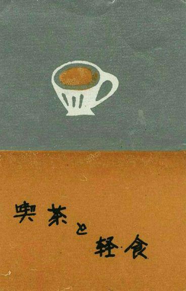Shen's Graphics II