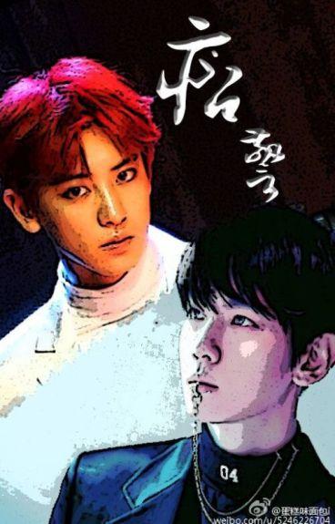 [ChanBaek] [Cường Cường] Bĩ cảnh