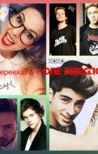 Я переехала к One Direction by Dasha_Sweet
