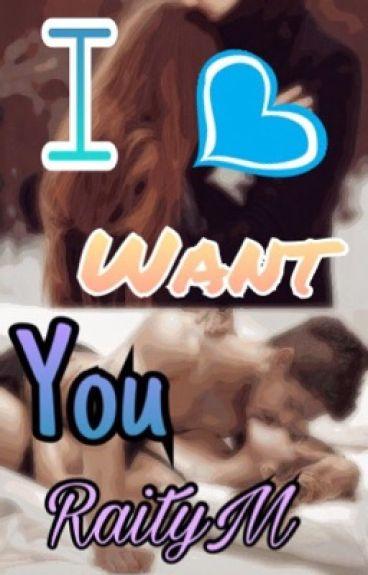 Я хочу тебя (18 +) #Wattys2016