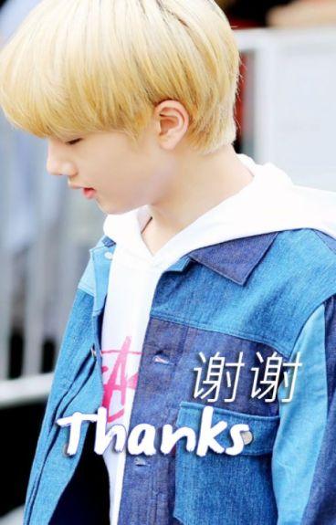 Thanks. [Jisung x Chenle] NCT DREAM.
