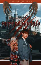 School for Supernaturals by fangirlwithdream