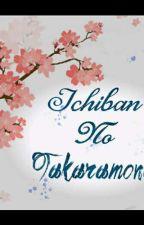 ichiban no takaramono ( VKOOK Ver.) by KimJeonByunOh