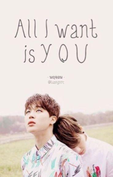 [ SF / OS ] All I want is YOU { kookmin }