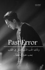 خطأ الماضي    Past Error by junhwavn