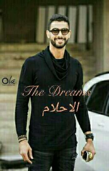 The Dreams /الاحلام،