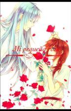Mi pequeña rosa by artemisa116