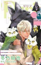 embarazado de un perro yaoi mpreg by novelas688-382yaoi