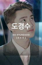 DO Kyungsoo(?) by gittaay_