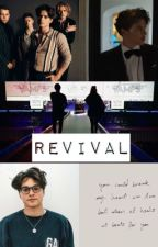 Revival (Bradley Simpson/The Vamps fanfiction) by nightskybws
