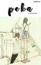 ▣relationship ;sehun by hotshi