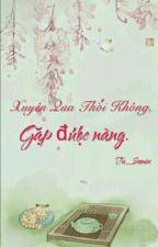( Bảo Bình-Thiên Bình ) Xuyên Qua Thời Không Gặp Được Nàng by Tee_Soonim