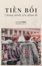 [Shortfic][JaeYong] Tiền bối, chúng mình yêu nhau đi! by Buzzie1311