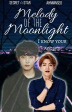 How do You know Me? [TaeKook] [BTS] by TaeTaeBeMyOppa