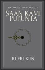 Saan Kami Pupunta? by ruerukun