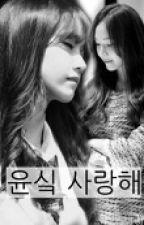 [Yoonsic] Cô giáo! Yoong yêu em by Lii_Yoonsic