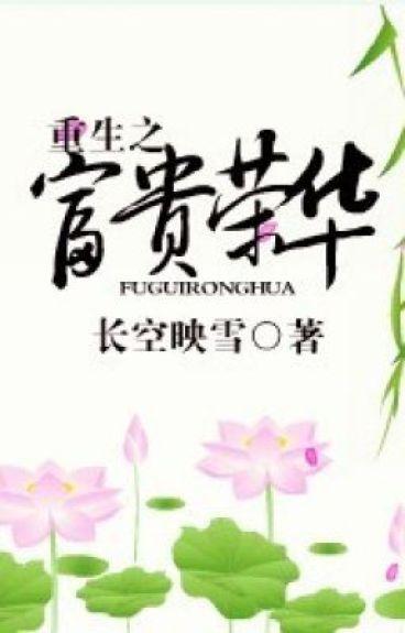 Trọng sinh chi vinh hoa phú quý - Trường Không Ánh Tuyết (Xuyên + trọng sinh)