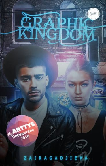 Graphic Kingdom 2