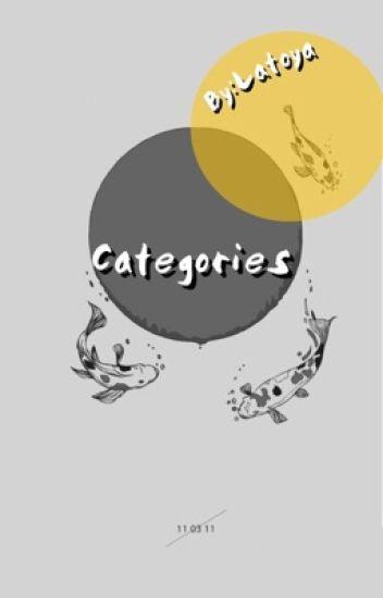 Categories | الفئات