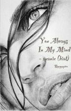 You Always In My Mind- meanie (hiat) by gyupire