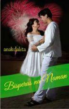 Bisperas na Naman (Maikling Kuwento) by AnakDalita